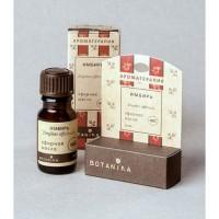 Имбирь эфирное масло Botavikos