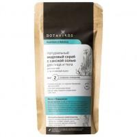 Натуральный кедровый скраб с сакской солью для лица и тела Nutrition & Balance Botavikos