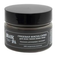 Маска-скраб увлажняющая для всех типов кожи лица Jurassic Spa