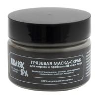 Маска-скраб для жирной и проблемной кожи лица Jurassic Spa