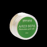 """Бальзам для губ """"Алоэ Вера"""" Levrana"""