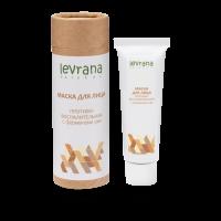Маска для лица «Противовоспалительная» с органическими ферментами ржи Levrana