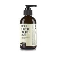 Жидкое мыло Просто классное с бактерицидным эффектом Mi&Ko