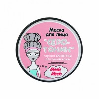 "Маска для лица ""Серо-Тонин"" Meela Meelo"