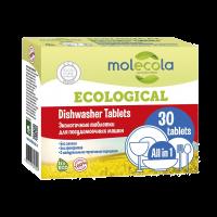 Таблетки для посудомоечных машин Molecola