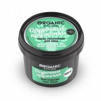 """Маска-увлажнение для лица """"Огуречные кружочки"""" Organic Shop"""
