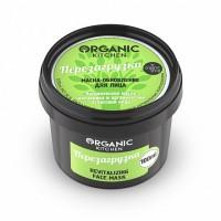 """Маска-обновление для лица """"Перезагрузка"""" Organic Shop"""