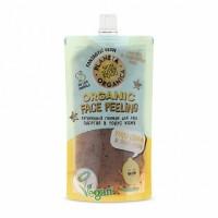 "Гоммаж для лица ""Yuzu lemon & basil seed"", витаминный Planeta Organica"