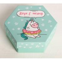 Коробка «Верь в мечту»