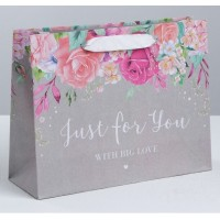 Пакет «Только для тебя с любовью»