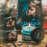 """Арома-свеча """"Twilight"""" Fragrance & Flame"""